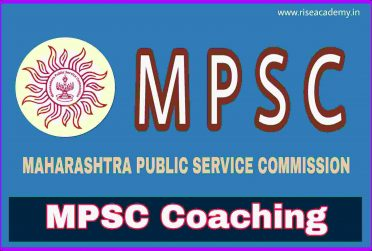 Best Coaching for MPSC